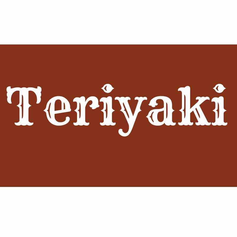 the word teriyaki with a brown background